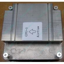 Радиатор CPU CX2WM для Dell PowerEdge C1100 CN-0CX2WM CPU Cooling Heatsink (Люберцы)