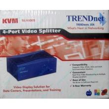 Видеосплиттер TRENDnet KVM TK-V400S (4-Port) в Люберцах, разветвитель видеосигнала TRENDnet KVM TK-V400S (Люберцы)