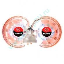 Кулер для видеокарты Thermaltake DuOrb CL-G0102 с тепловыми трубками (медный) - Люберцы