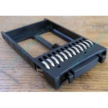 "Заглушка HDD Blank Filler SAS/SATA 2,5"" для серверов HP (376384-001) FR2000 В1279 (Люберцы)"
