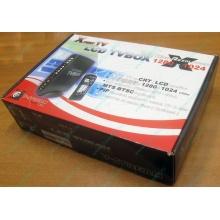 Внешний TV tuner KWorld V-Stream Xpert TV LCD TV BOX VS-TV1531R (без БП!) - Люберцы