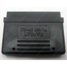 Терминатор SCSI Ultra3 160 LVD/SE 68F (Люберцы)