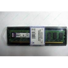 Модуль оперативной памяти 2048Mb DDR2 Kingston KVR667D2N5/2G pc-5300 (Люберцы)