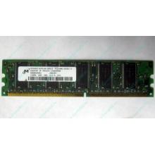 Серверная память 128Mb DDR ECC Kingmax pc2100 266MHz в Люберцах, память для сервера 128 Mb DDR1 ECC pc-2100 266 MHz (Люберцы)