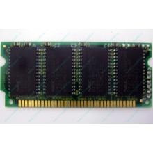 8Mb EDO microSIMM Kingmax MDM083E-28A (Люберцы)