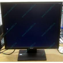 """Монитор 19"""" TFT Acer V193 DObmd в Люберцах, монитор 19"""" ЖК Acer V193 DObmd (Люберцы)"""
