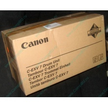 Фотобарабан Canon C-EXV 7 Drum Unit (Люберцы)