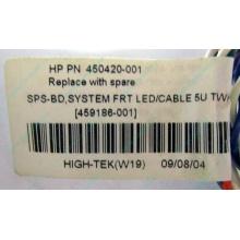 Светодиоды HP 450420-001 (459186-001) для корпуса HP 5U tower (Люберцы)