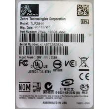Термопринтер Zebra TLP 2844 (выломан USB разъём в Люберцах, COM и LPT на месте; без БП!) - Люберцы