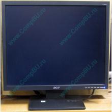 """Монитор 19"""" Acer V193 DOb (Люберцы)"""