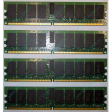 IBM OPT:30R5145 FRU:41Y2857 4Gb (4096Mb) DDR2 ECC Reg memory (Люберцы)