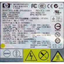 HP 403781-001 379123-001 399771-001 380622-001 HSTNS-PD05 DPS-800GB A (Люберцы)