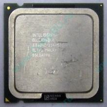 Процессор Intel Celeron D 345J (3.06GHz /256kb /533MHz) SL7TQ s.775 (Люберцы)