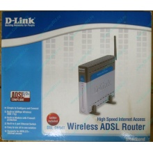 WiFi ADSL2+ роутер D-link DSL-G604T в Люберцах, Wi-Fi ADSL2+ маршрутизатор Dlink DSL-G604T (Люберцы)