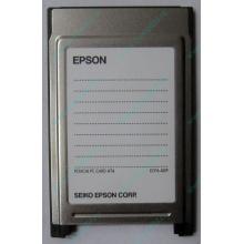 Переходник с Compact Flash (CF) на PCMCIA в Люберцах, адаптер Compact Flash (CF) PCMCIA Epson купить (Люберцы)