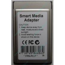 Smart Media PCMCIA адаптер PQI (Люберцы)